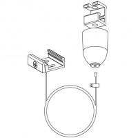 Seilaufhänge-Set 3m weiss zu Stromschiene XTS